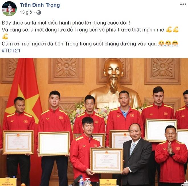 Qua bong vang Viet Nam 2018 anh 9