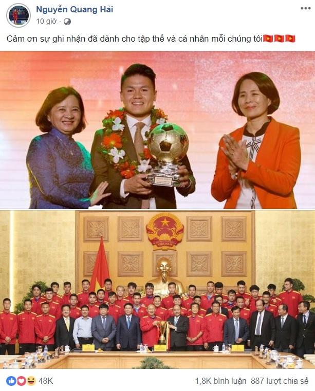 Qua bong vang Viet Nam 2018 anh 1
