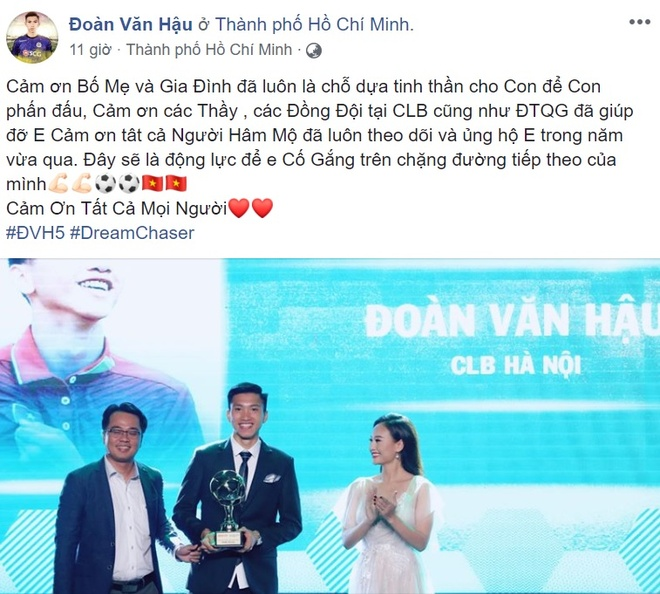 Qua bong vang Viet Nam 2018 anh 5