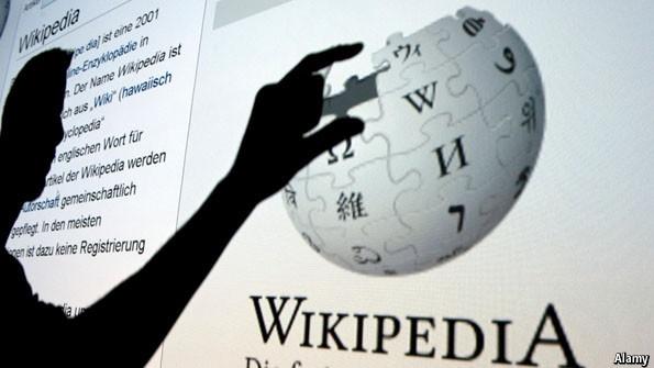Everipedia: Ban sao xau xi va toi loi cua Wikipedia hinh anh