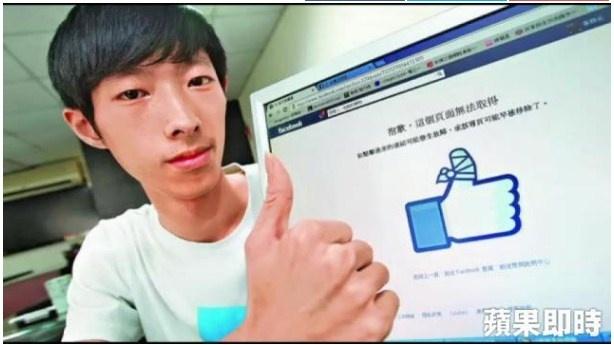 Hacker Dai Loan doa xoa tai khoan Facebook cua Mark Zuckerberg hinh anh