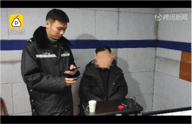 Hacker Trung Quoc bi bat vi chieu phim khieu dam o nha hang hinh anh 2