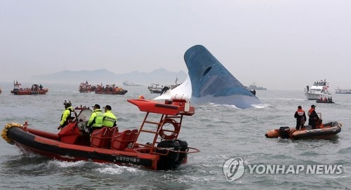 Han Quoc sap truc vot pha Sewol, hy vong thay 9 thi the cuoi hinh anh
