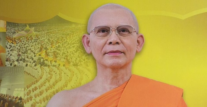 Su tru tri bi to tham o chua roi Thai Lan vi khong co ho chieu hinh anh 1