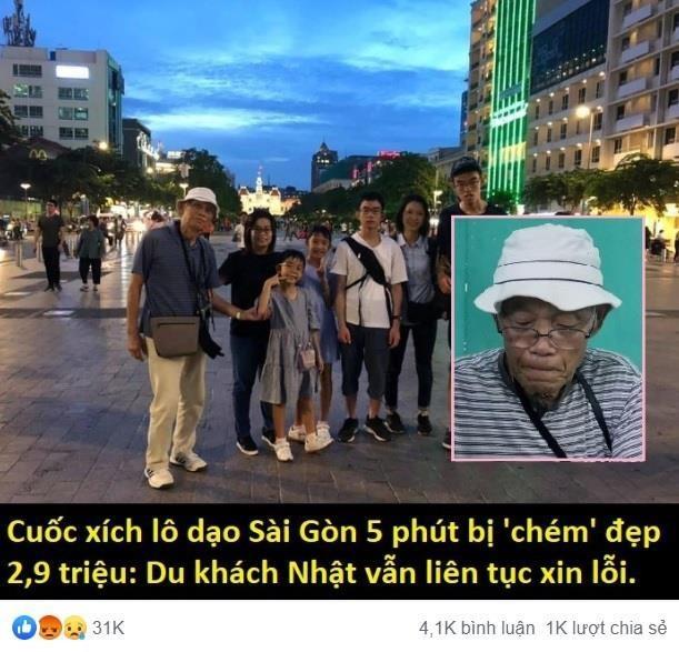 Khach Nhat bi tai xe Grab 'chat chem' 2 trieu cho cuoc xe 200.000 dong hinh anh 1