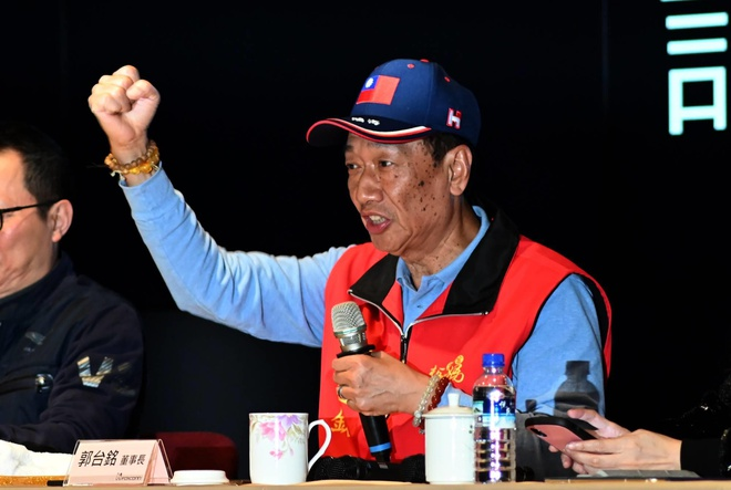 Ong chu Foxconn muon lam lanh dao Dai Loan hinh anh 1