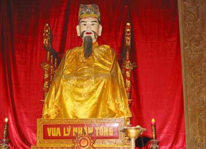 Ly Nhan Tong,  Le Thai Tong,  Le Nhan Tong anh 1
