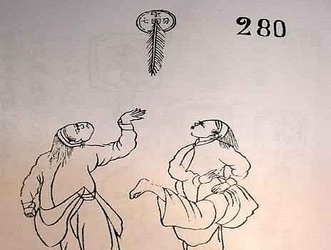 Ai duoc vua Le Hien Tong thuong 300 mau ruong vi da cau gioi? hinh anh