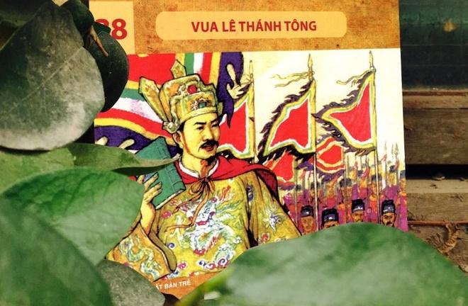 Vua Le Thanh Tong anh 5
