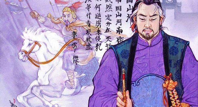Lê Hoàn - 1 trong 10 vị tướng giỏi nhất lịch sử việt nam