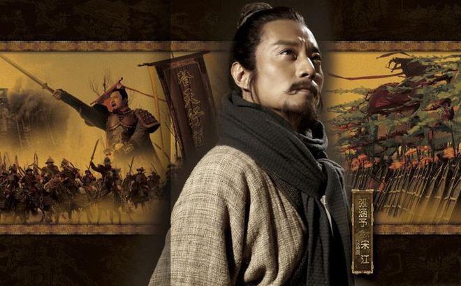 Tong Giang trong 'Thuy Hu' co that hay hu cau? hinh anh 1