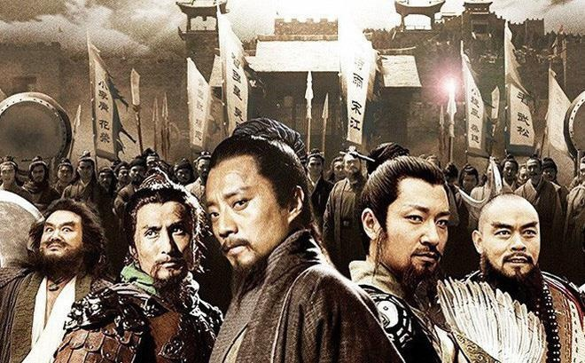 Tong Giang trong 'Thuy Hu' co that hay hu cau? hinh anh 2