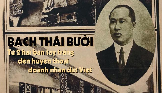 Tu san dan toc Viet Nam anh 5