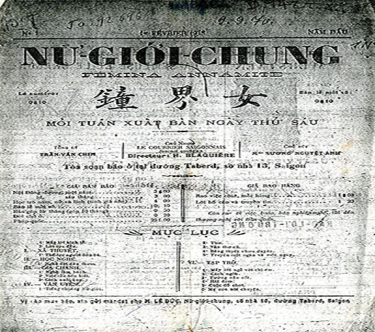Suong Nguyet Anh,  Nu gioi chung,  Nguyen Dinh Chieu anh 4