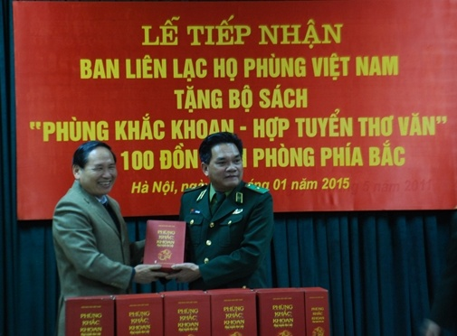 Trang Bung,  Phung Khac Khoan anh 5