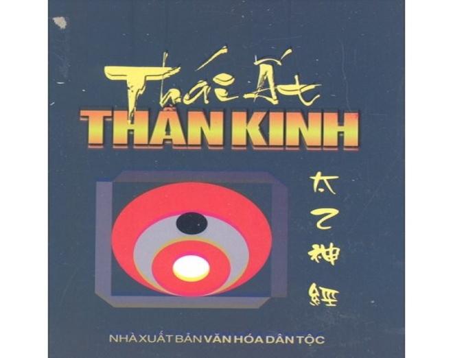 Nguyen Binh Khiem anh 3