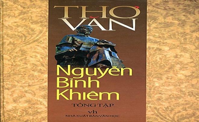 Nguyen Binh Khiem anh 4
