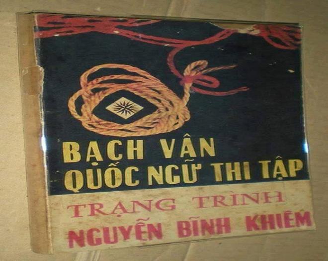 Nguyen Binh Khiem anh 5