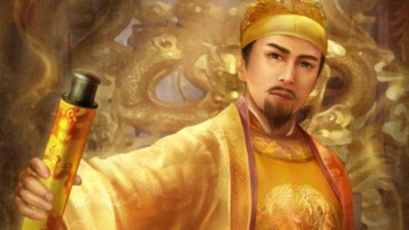 Tran Nhan Tong anh 1