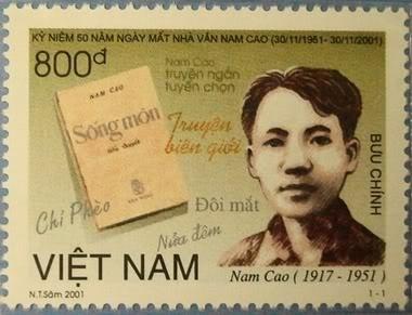 Nha van Nam Cao anh 7