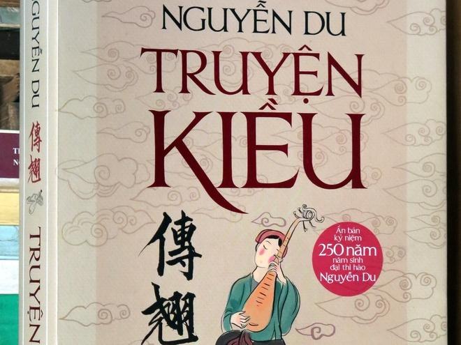 Truyen Kieu Nguyen Du anh 2