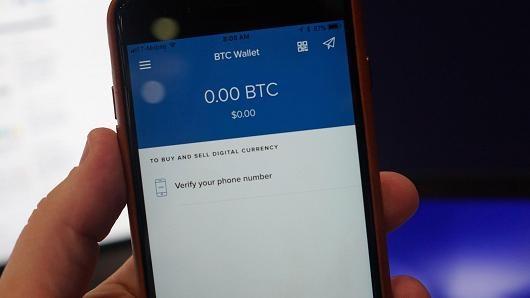 Huong dan giao dich Bitcoin tren dien thoai hinh anh 4