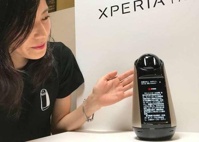 Sony ra mat 'tro ly gia dinh' robot Xperia Hello hinh anh 1