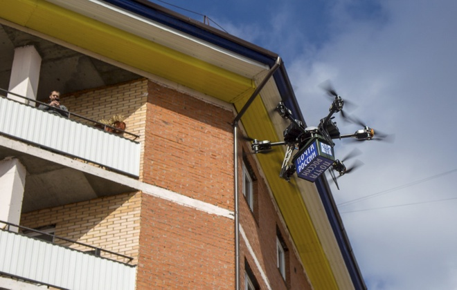 Drone dua thu gia 20.000 USD cua Nga vo vun khi thu nghiem hinh anh 1