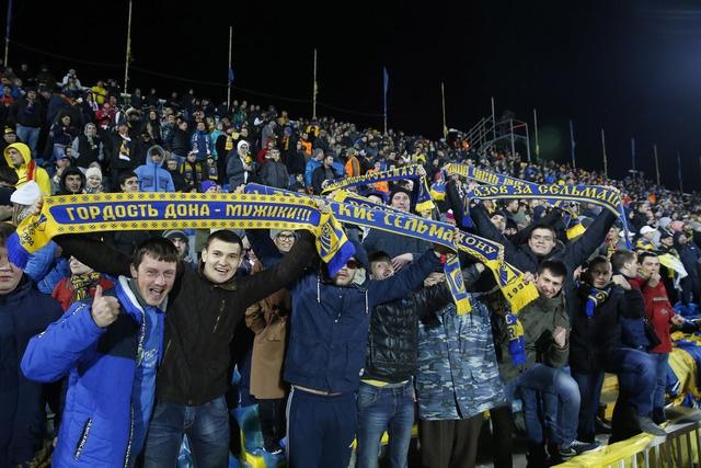 truc tiep Cup c2 MU vs Rostov anh 13