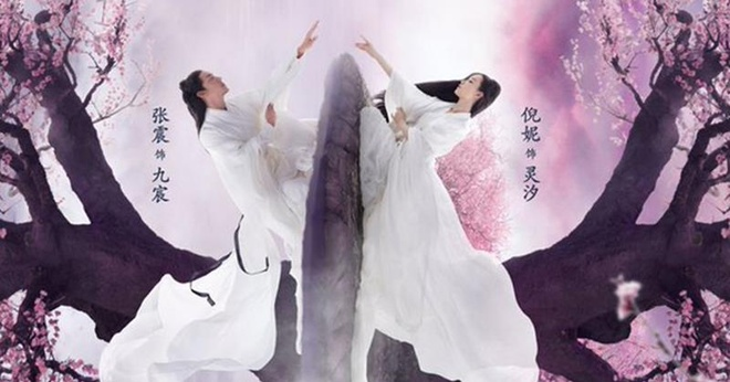 Nghe Ni se yeu Truong Chan trong 'Tam sinh tam the Than tich duyen' hinh anh 5