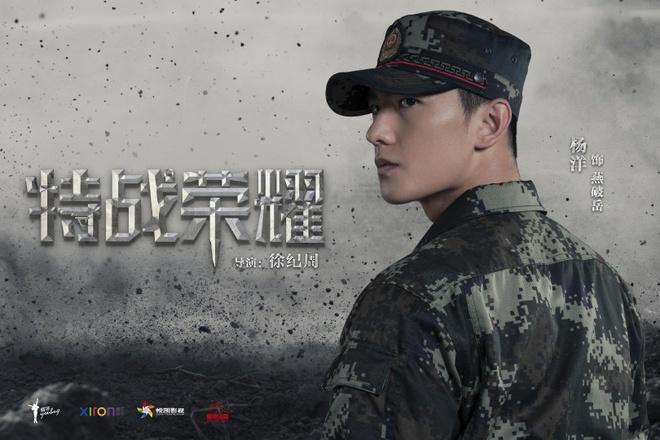 My nam Duong Duong hoa quan nhan trong 'Dac chien vinh dieu' hinh anh 2