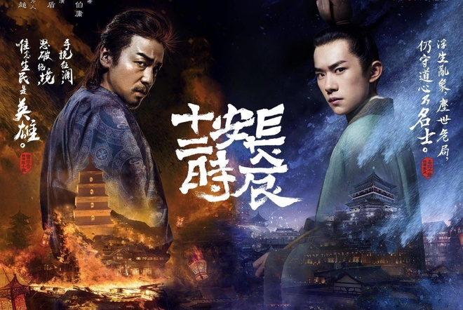 [C-Drama]: Chinese dramas are invested trillions