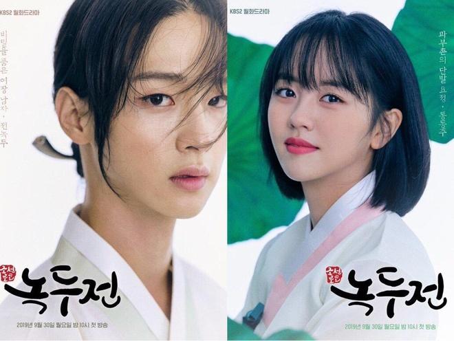 Song Joong Ki, Ji Chang Wook tan cong man anh nho xu Han thang 9 hinh anh 6