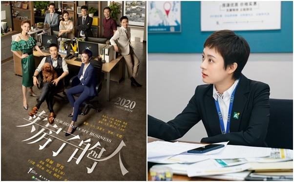 Loat phim truyen hinh Hoa ngu duoc mong cho trong 2020 hinh anh 1