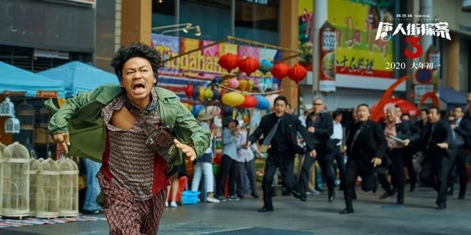 Vuong Bao Cuong,  Tham tu pho Tau,  phim Trung Quoc Tet 2020,  Luu Hao Nhien anh 3
