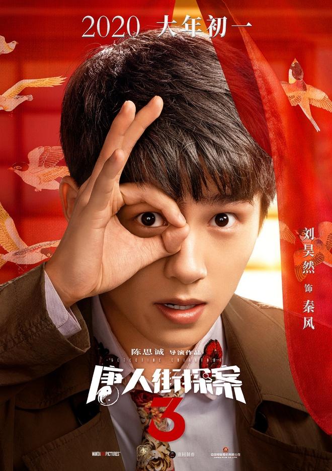 Vuong Bao Cuong,  Tham tu pho Tau,  phim Trung Quoc Tet 2020,  Luu Hao Nhien anh 5