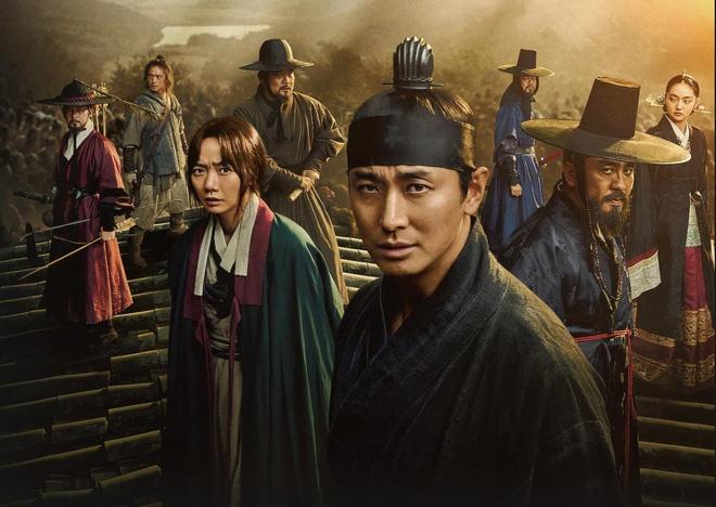 Kingdom,  Joo Ji Hoon, anh 1