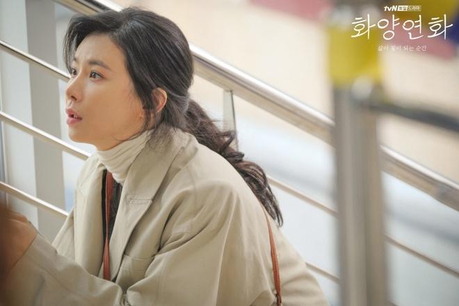 Sau Son Ye Jin, Kim Hye Soo, cuu Hoa hau Han Quoc tai xuat man anh hinh anh 1 Lee_Bo_Young_2.jpg