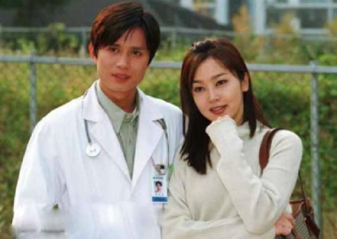 Song Hye Kyo,  Kim Min Jong anh 4