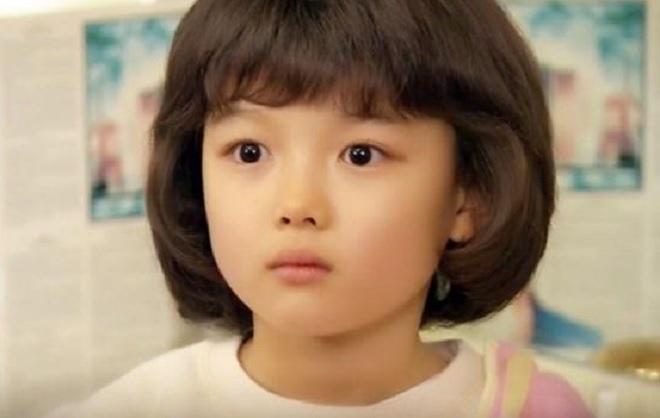 Kim Yoo Jung,  May hoa anh trang,  em gai quoc dan anh 1