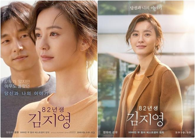 Oscar,  giai dien anh Chuong vang,  Lee Byung Hun,  Parasite anh 4