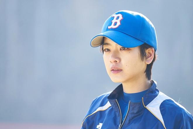 Lee Joo Young,  Itaewon Class,  Tang lop Itaewon anh 4