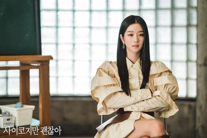 Kim Soo Hyun,  Dien thi co sao? anh 2