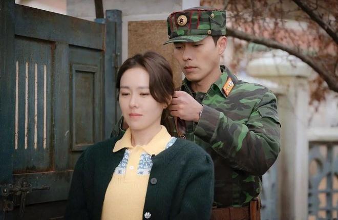 Kim Soo Hyun,  Dien thi co sao,  Ha canh noi anh,  Lee Min Ho anh 2