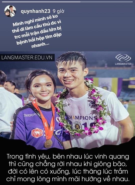 Ban gai tin don cua thu mon Bui Tien Dung dien do do co vu tuyen VN hinh anh 1