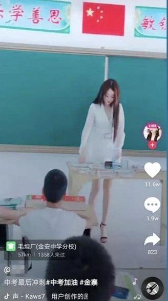 Cô gái Trung Quốc bị 'ném đá' vì mặc váy ngắn, đóng giả giáo viên
