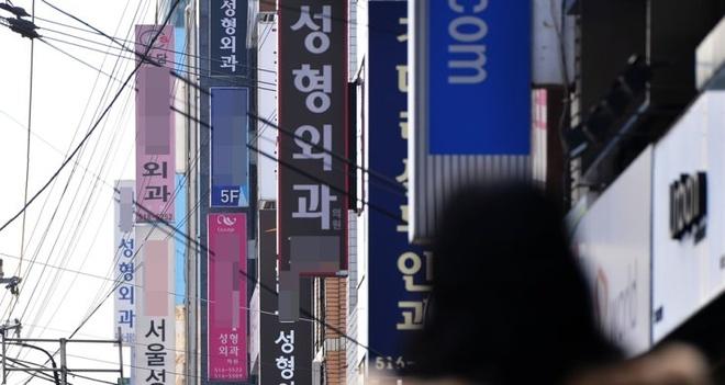 Tham my vien Han Quoc that thu vi tu choi khach TQ giua dich corona hinh anh 1 Korea_Times.jpg