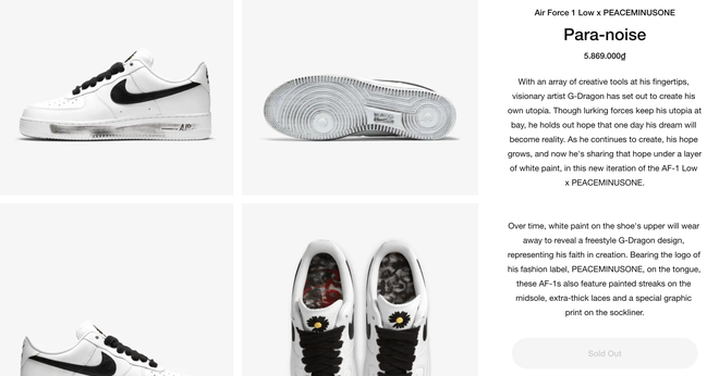 Nike Paranoise 2.0 anh 3