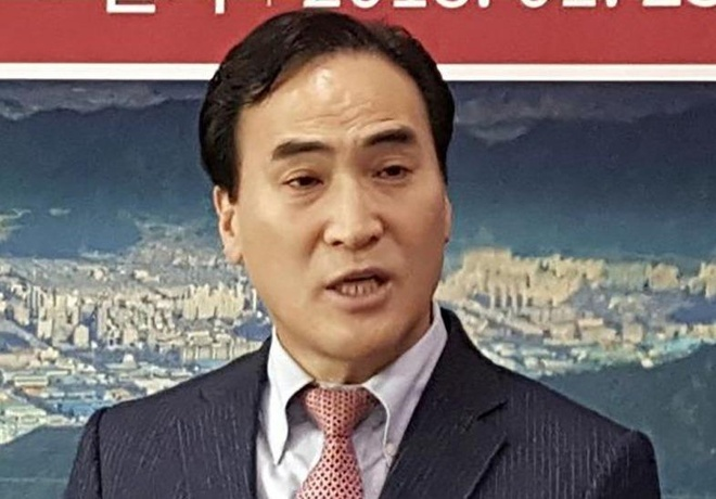 Ung vien Han Quoc Kim Jong Yang lam chu tich moi cua Interpol hinh anh
