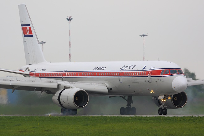 'Air Force Un': Ong Kim it lua chon dia diem gap Trump hinh anh